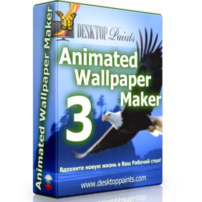 Скачать Animated Wallpaper Maker 3.0.0