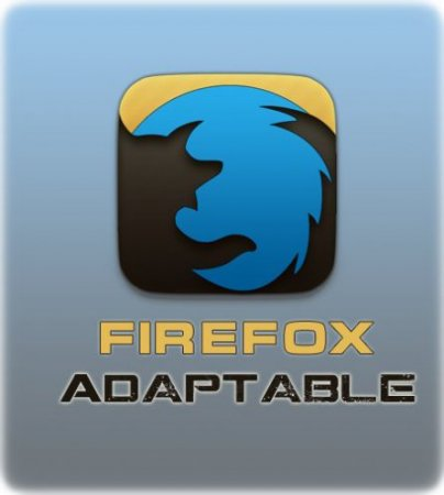 Скачать Mozilla Firefox Adaptable 8.0