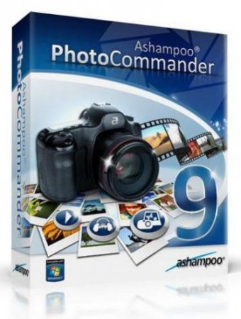 Скачать Ashampoo Photo Commander v9.4.1