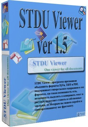������� ��������� STDU Viewer v1.6.157