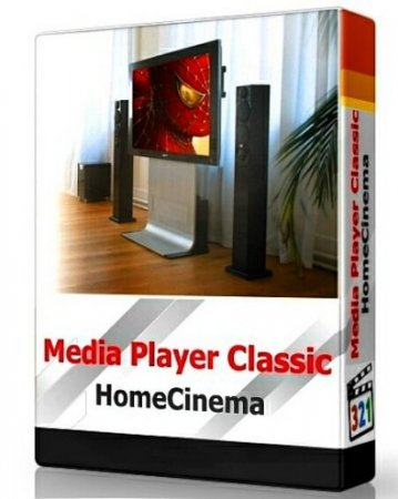 Скачать MPC HomeCinema 1.6.2.4802