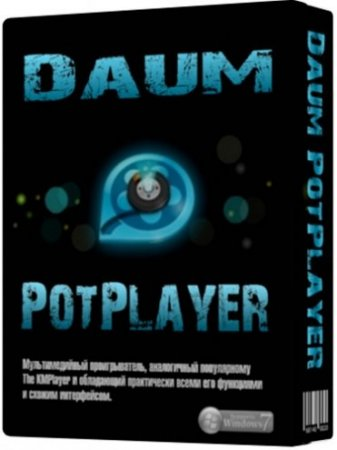 ������� Daum PotPlayer 1.5.33853 + Portable
